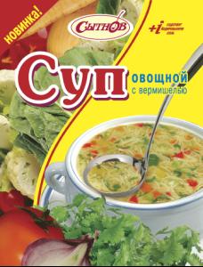 Ovoshnoy