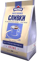 Распак_сливки